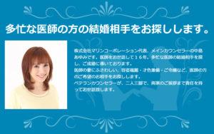 doctor-nakajima01