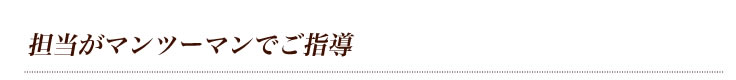 shisutemu-wp06