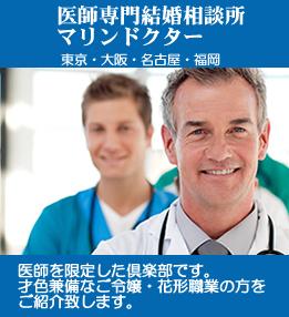 doctor-top